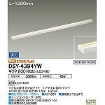 間接照明用器具 | 大光電機(株)