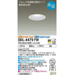 色温度切替ダウンライト | 大光電機(株)