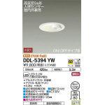 人感センサー付ダウンライト | 大光電機(株)