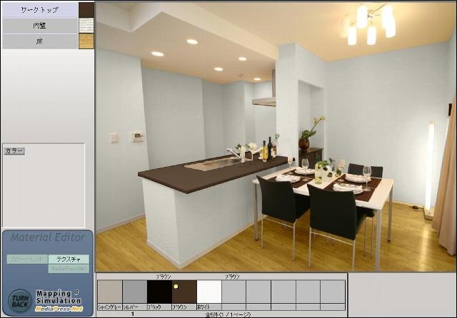 マッピングシミュレーション画面イメージ